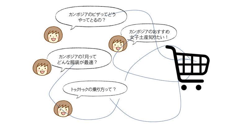 insert1.jpg