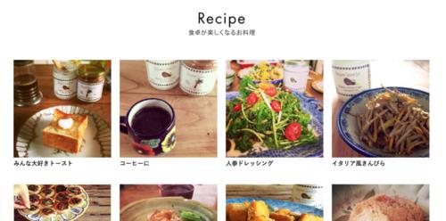 03レシピ.png