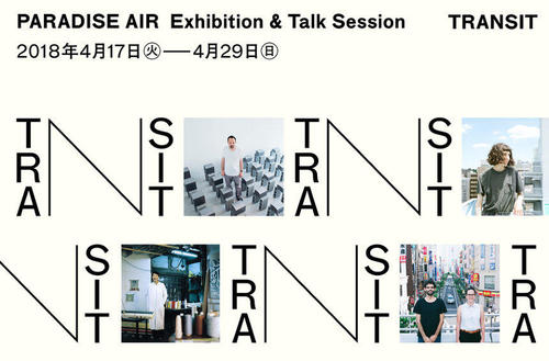PARADISE AIR Exhibition & Talk Session