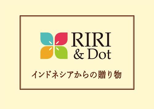 RIRI & Dot インドネシアからの贈り物