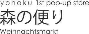 aiiima_logoのコピー.jpgのサムネイル画像