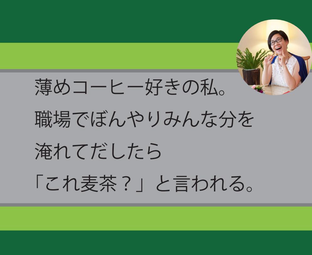 めぐりっしゅ.png