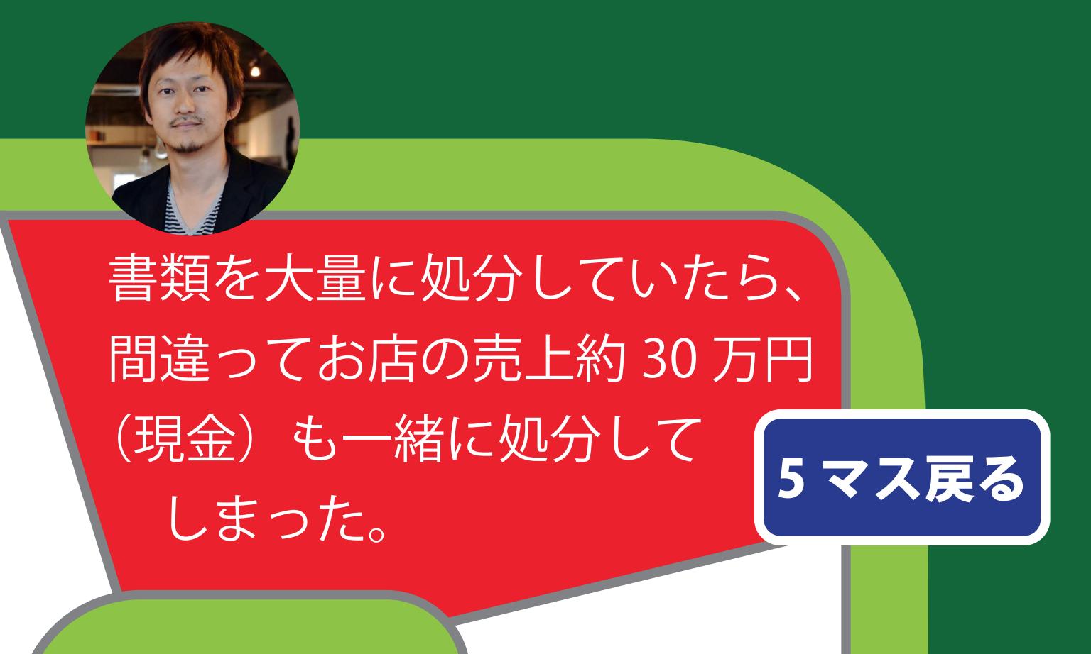 千田せんせい.png