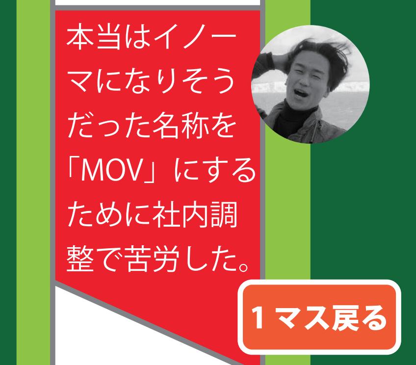 竹本さん.png