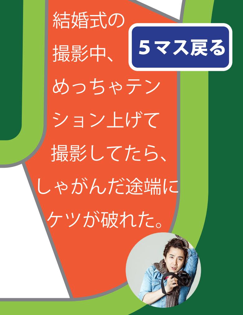 藤間さん.png