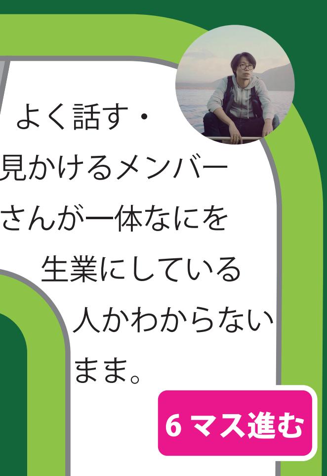 上野さん.png