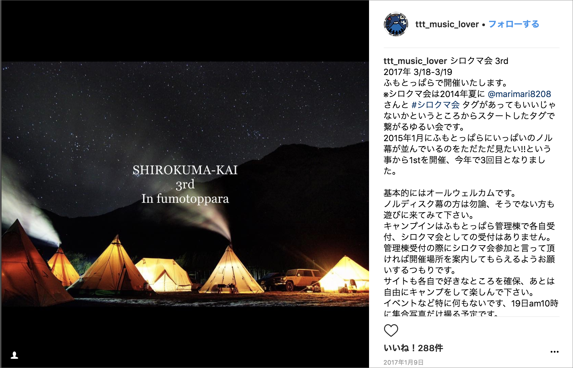 shirokuma.png