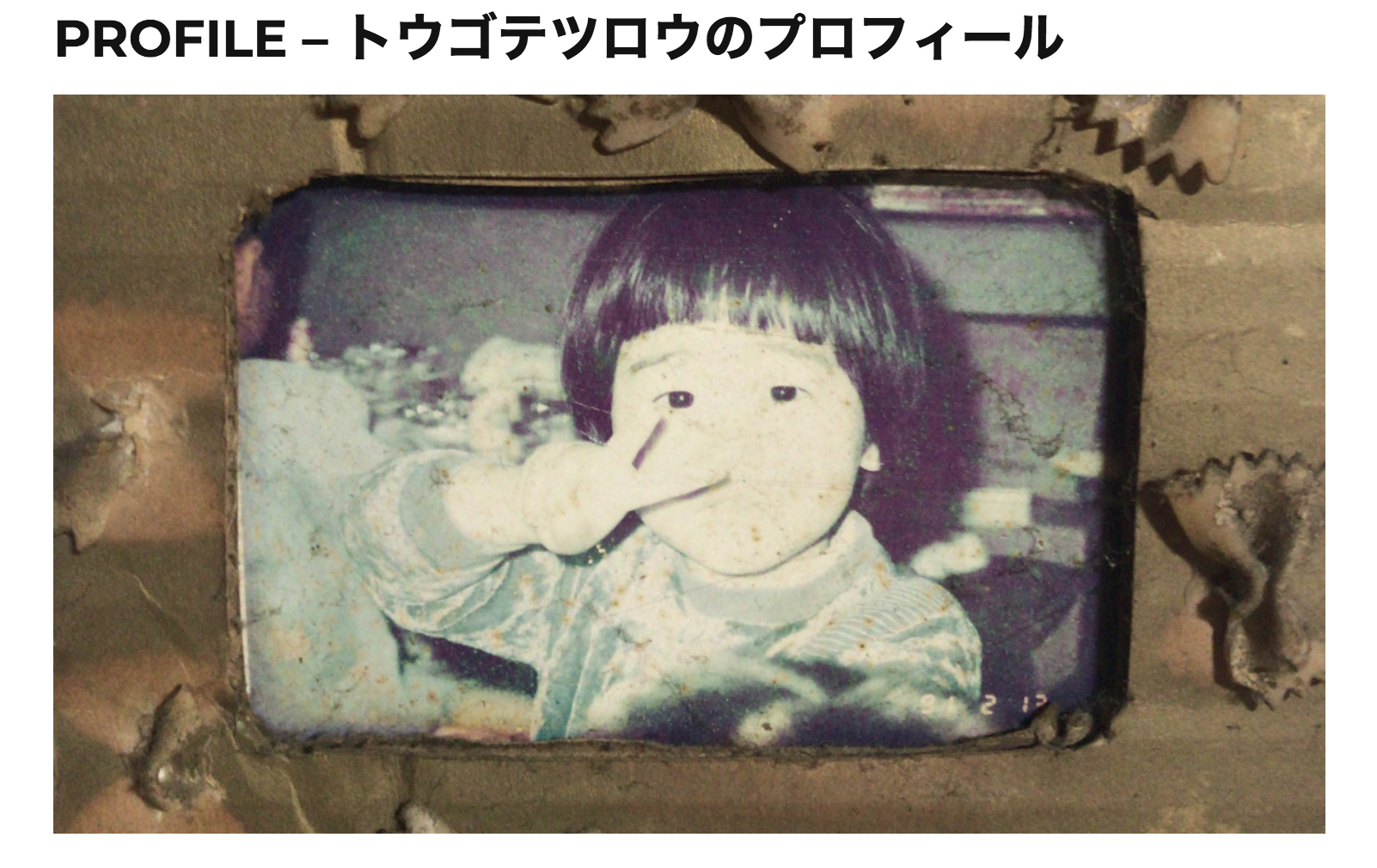 画像③.png