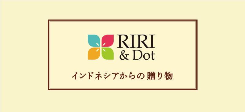riri&dot_top_800x366.jpg