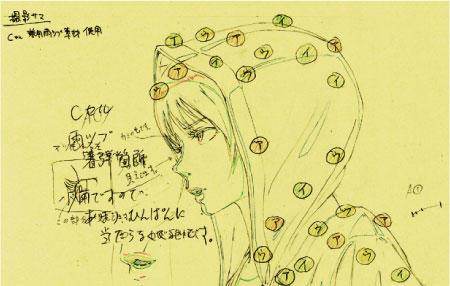 shibuyaTV_sub_450x286.jpg