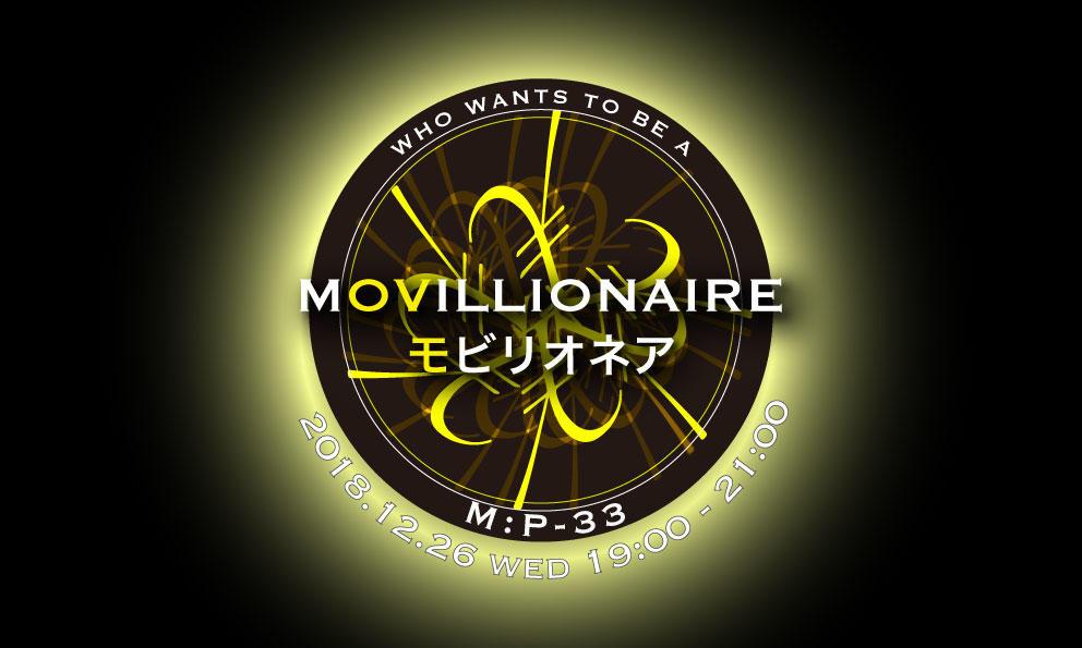 mp33_fin.jpg