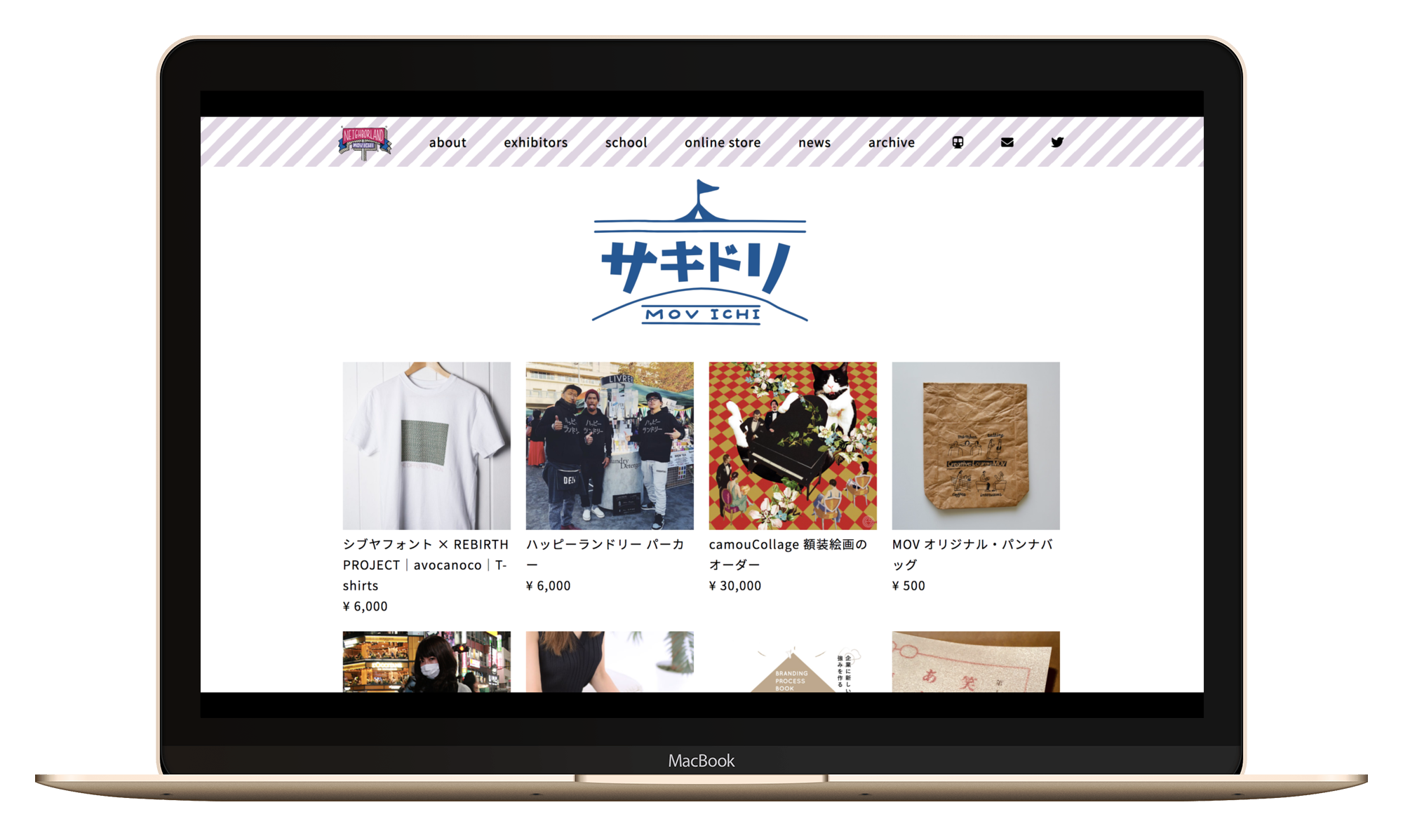 sakidori_macbookgold_front.png