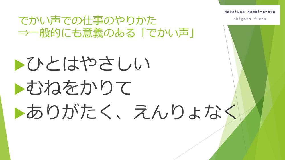 hitowayasashii.jpg