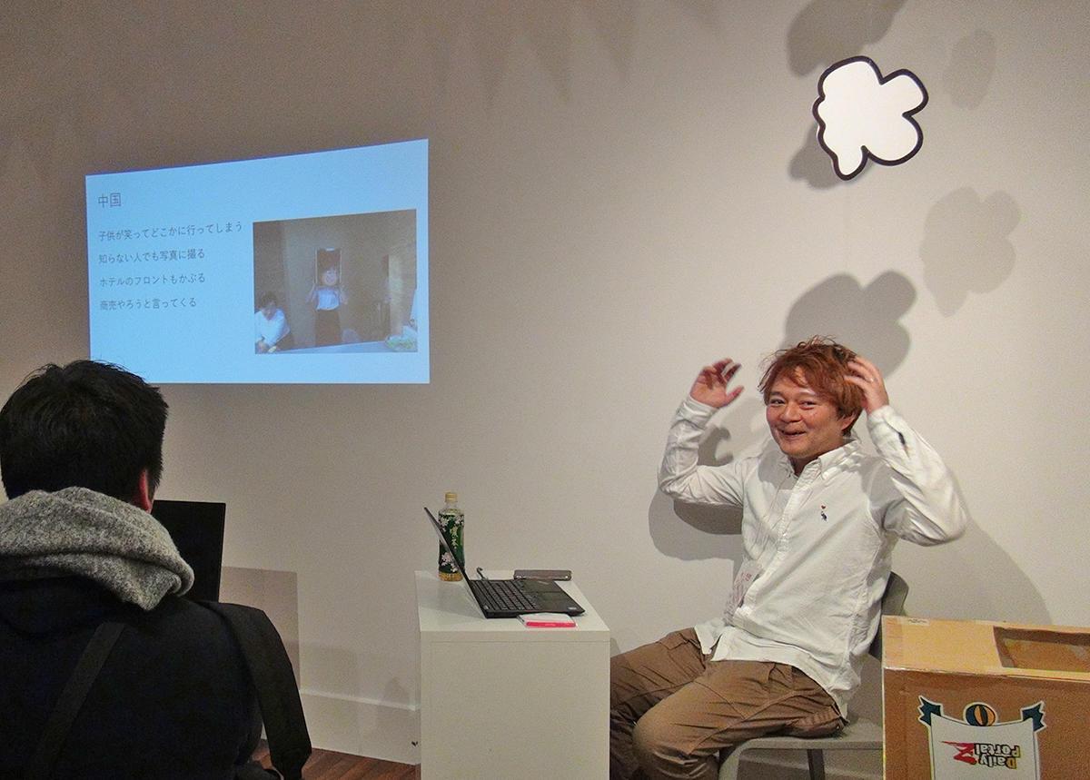 talkshow02.jpg
