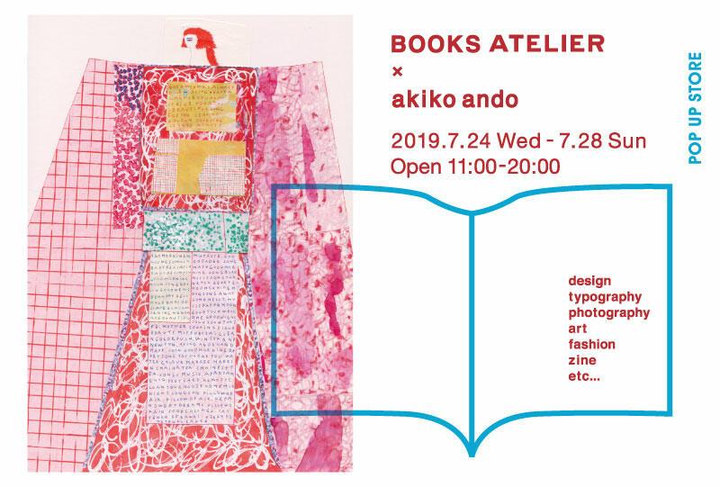 ATELIER-800x541.jpg