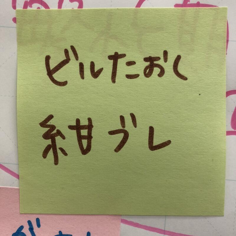 bilutaoshi.JPG