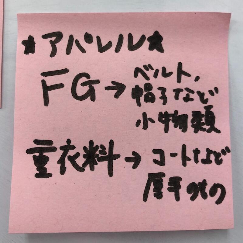 fg_juiryo.JPG