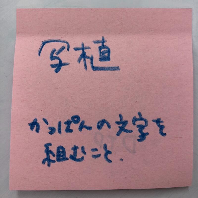 syasyoku.JPG