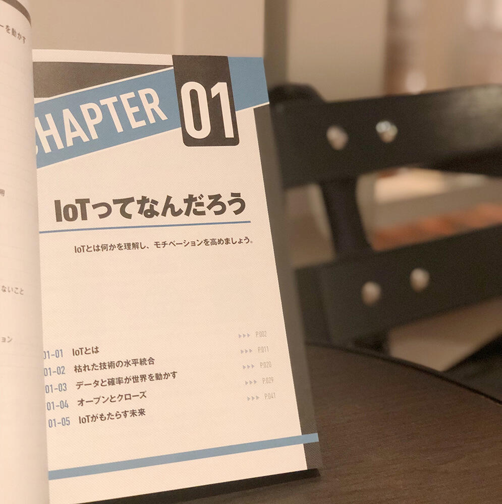 4_book2.jpg