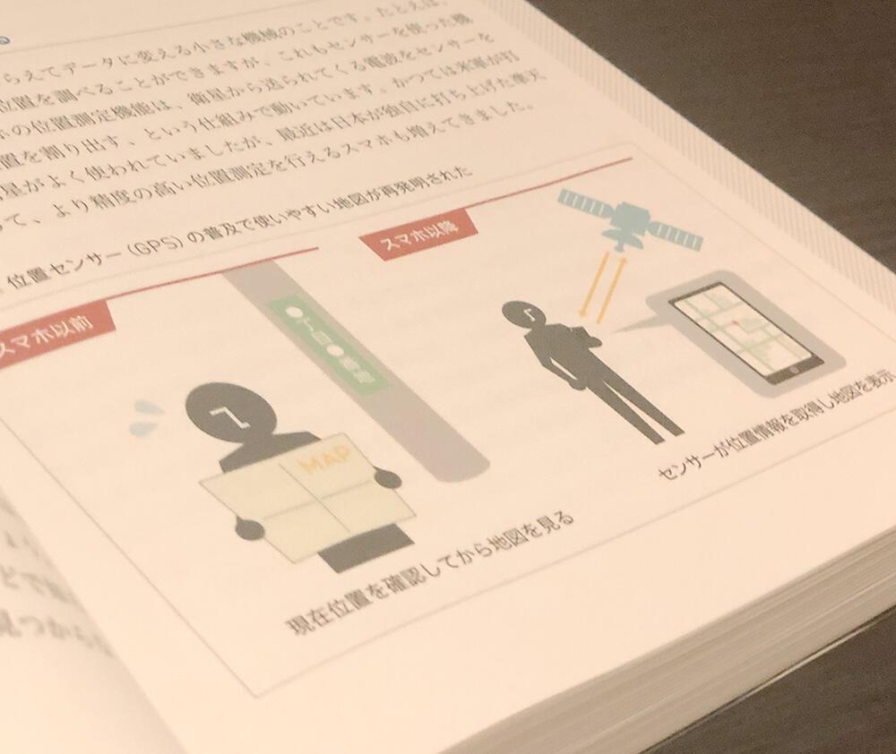 5_book3.jpg