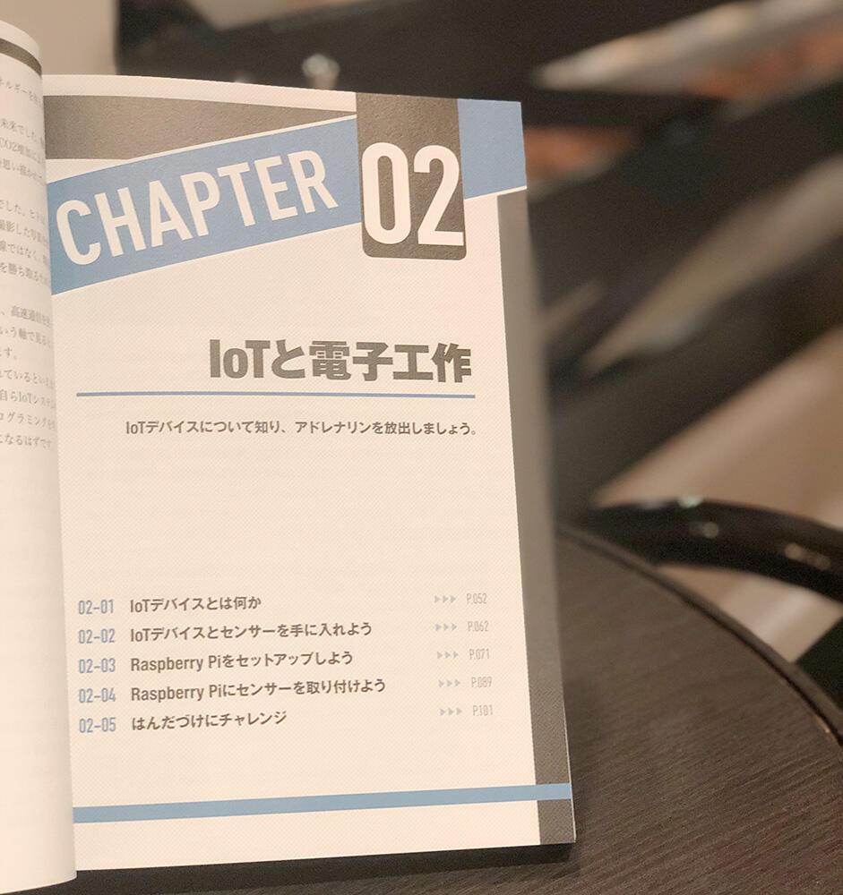 6_book4.jpg