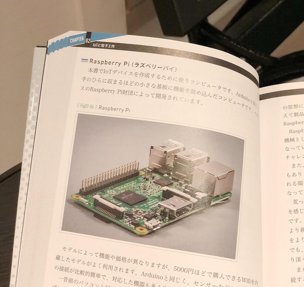 7_book5.jpg