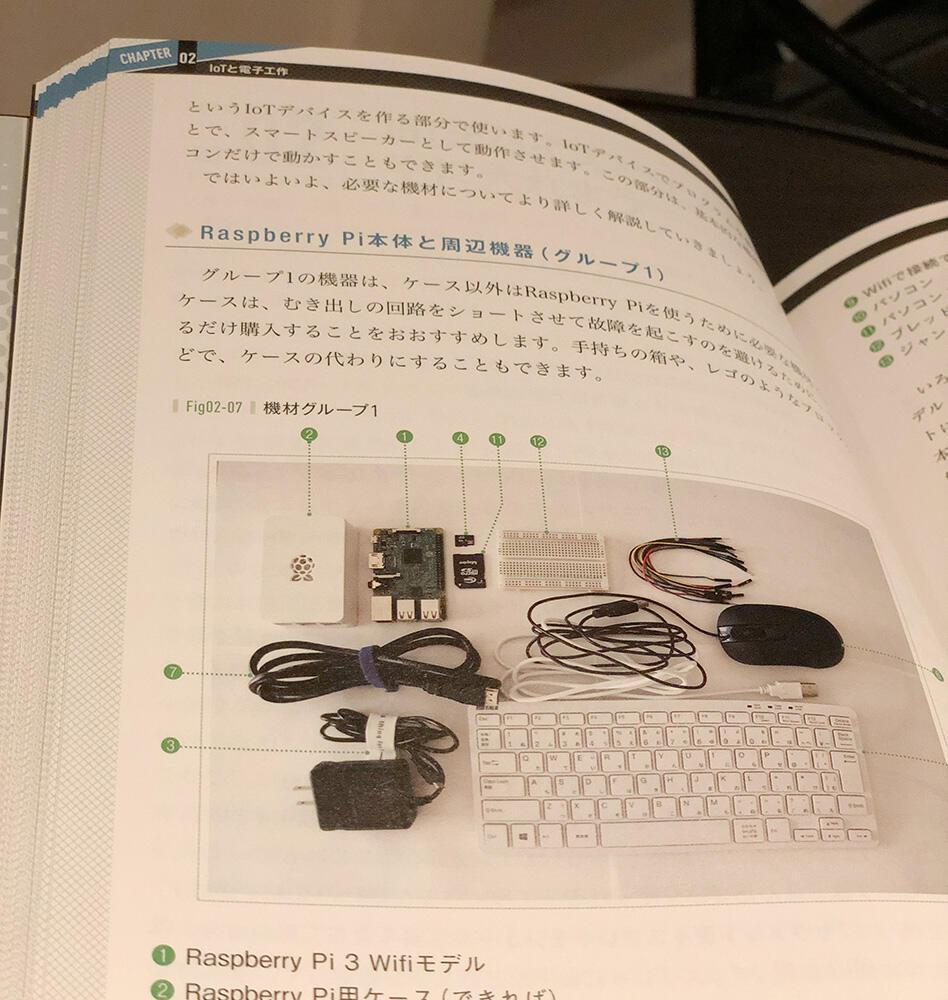 9_book7.jpg