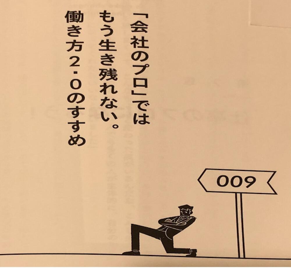 2_図書だより守屋さん.jpg