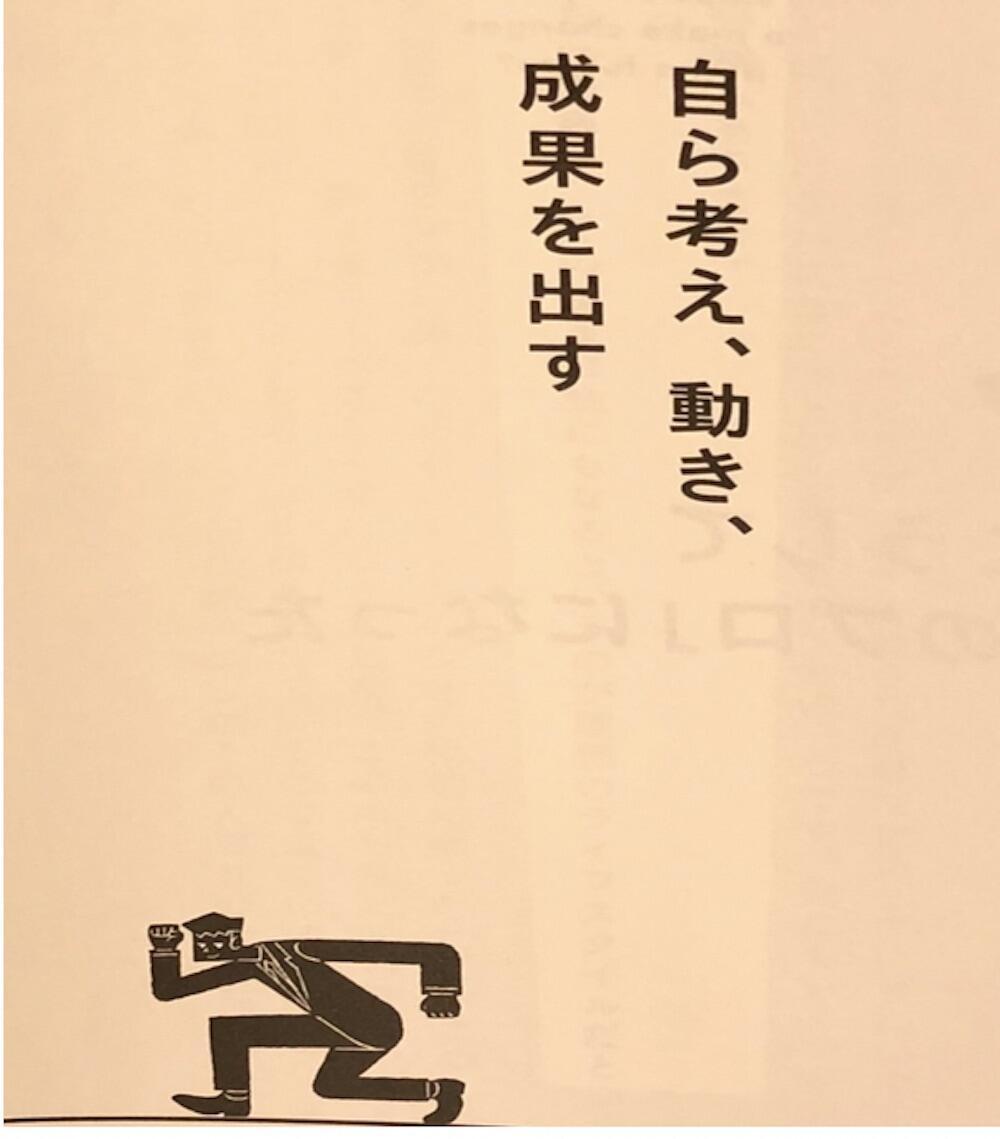 7_図書だより守屋さん.jpg