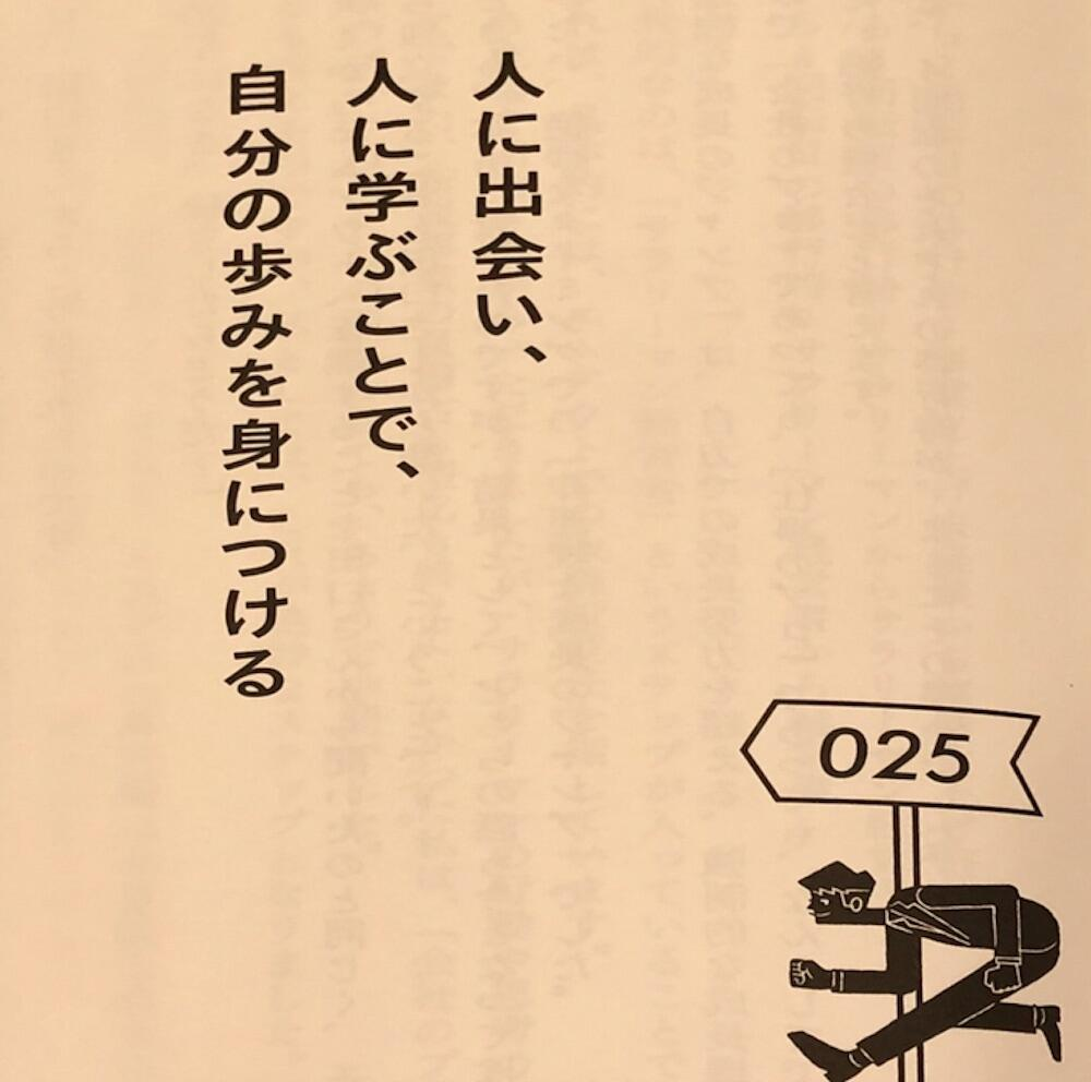 6_図書だより守屋さん.jpg