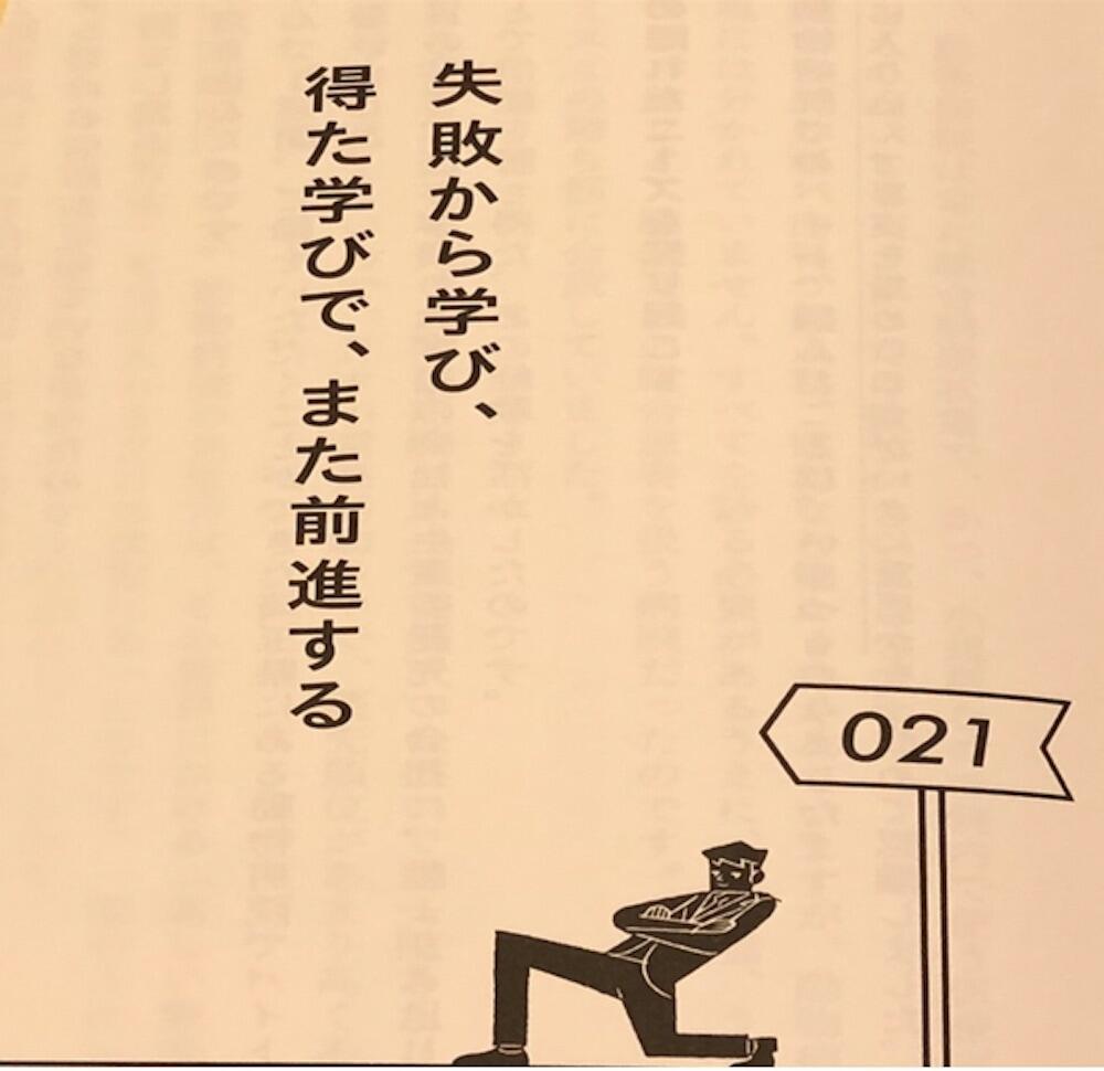 4_図書だより守屋さん.jpg