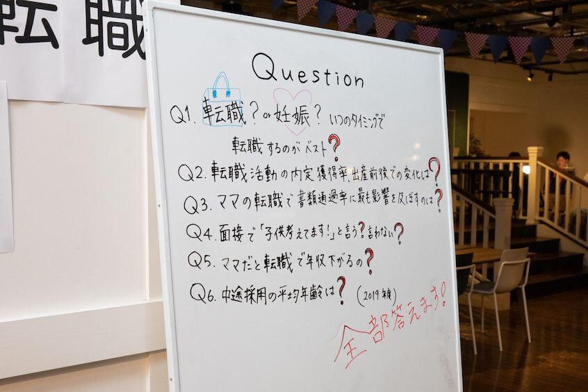 Q_menu.jpg