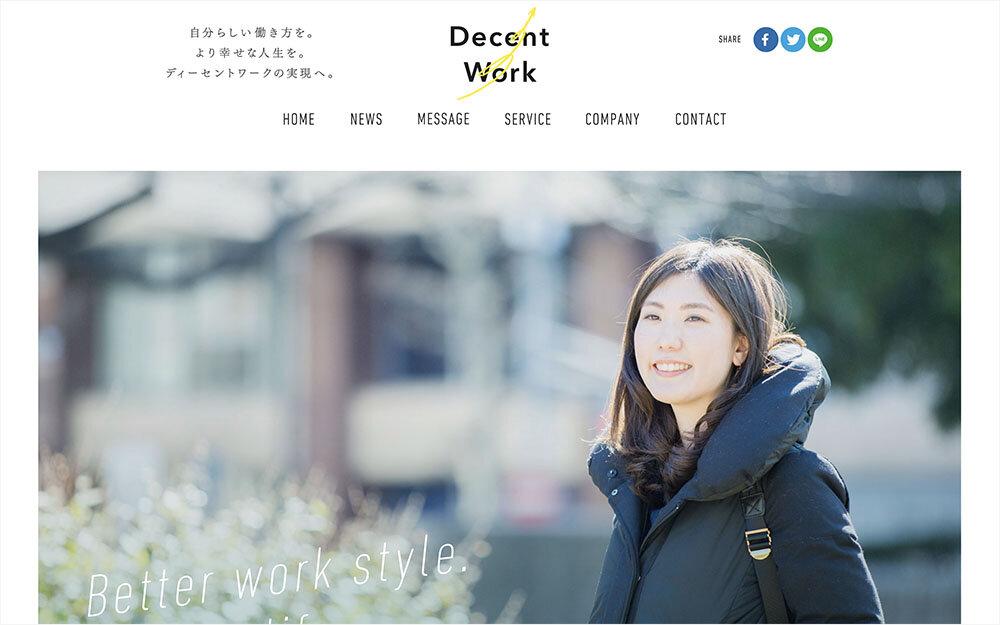 decentwork_site.jpg