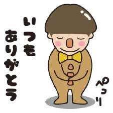 inari_oji.jpg
