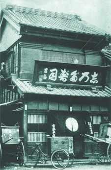 shinodazushi.jpg