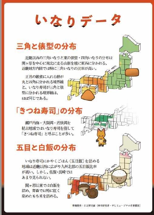 inari_bunki.jpg