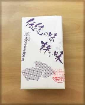 shinodazushi_2.jpg