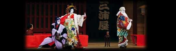 sukeroku_kabuki_2.jpg