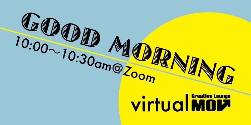 virtual_mov_thumbnail.jpg