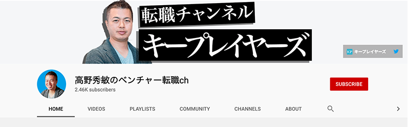 youtube_thumbnail.png