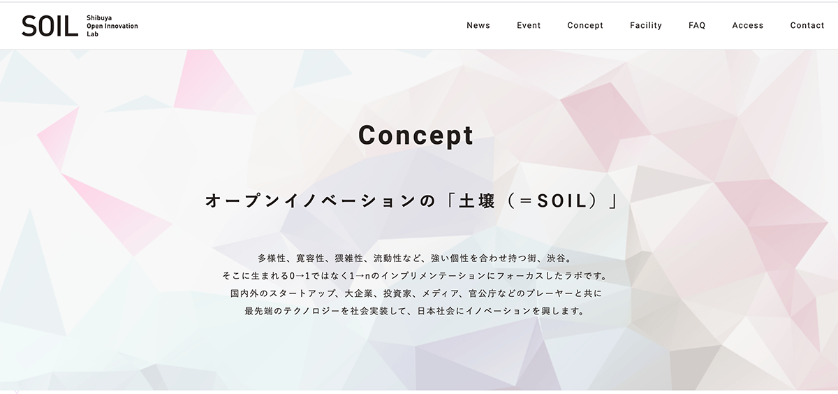 soil_concept.png