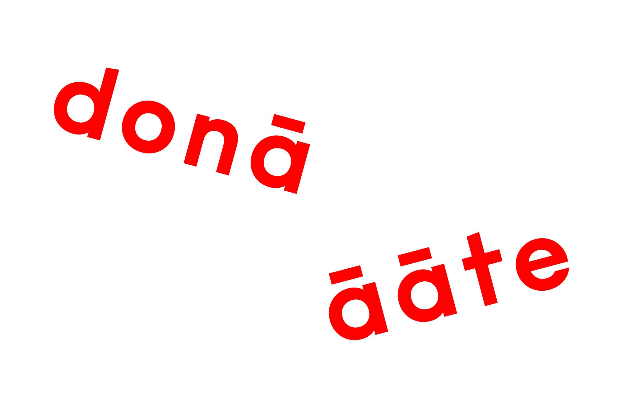 donaaaate.png