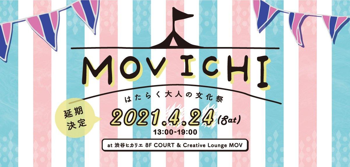 _movichi_enki_thumbnail.jpg
